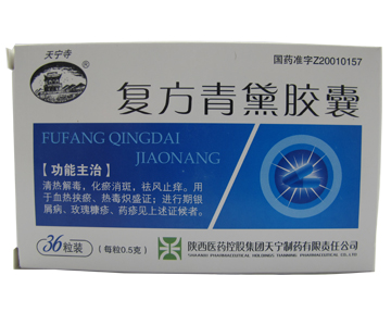 Fu Fang Qing Dai Jiao Nang- For Psoriasis (Flaming of Heat-evil)