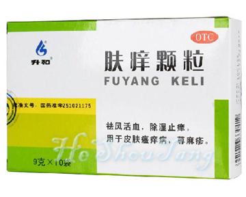 Fu Yang Ke Li-For Skin Itching (Wind-Heat)