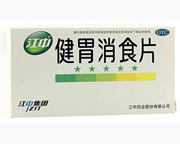 Jian Wei Xiao Shi Pian-For Indigestion (Spleen &Stomach)