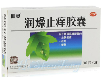 Run Zao Zhi Yang Jiao Nang-For Skin Itching (Blood Deficiency)