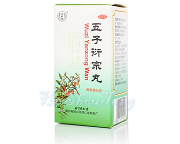 Wu Zi Yan Zong Wan-For Male Infertility(Kidney Yang Deficiency)