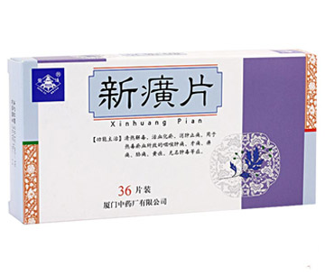 Xin Huang Pian -For Acute Hepatitis and Cholecystitis