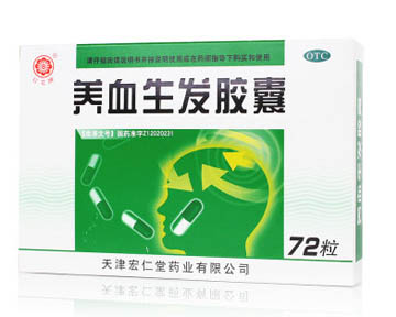 Yang Xue Sheng Fa Capsule-For Hair Loss(Blood Deficiency)