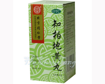 Zhi Bai Di Huang Wan-For Infertility(Kidney Yin Deficiency)