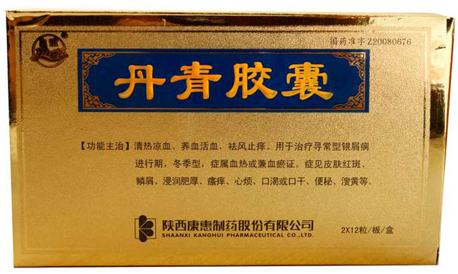 Dan Qing Jiao Nang-For Intestinal Dry Constipation