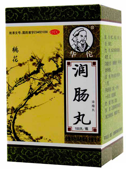 Hua Tuo Run Chang Wan-For Intestinal Dry Constipation