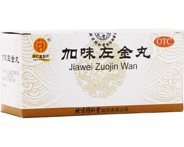 Jia Wei Zuo Jin Wan-For Stomachache(Stomach Heat)