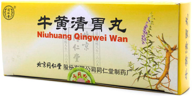 Niu Huang Qing Wei Wan-For Intestinal Dry Constipation