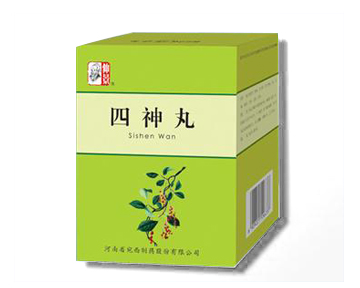 Sishenwan-for Kidney yang deficiency
